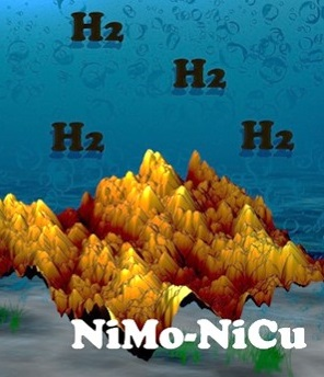Illustration representing the material developed by the UFSCar team acting as a catalyst for hydrogen production.